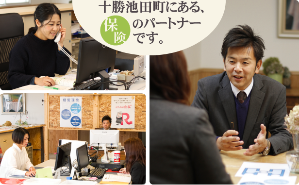 Hosokawa Management Business