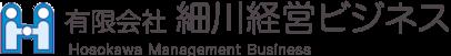 有限会社  細川経営ビジネス Hosokawa Management Business